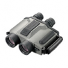 Fujinon S1240 Stabiscope Day/Night NV Binoculars w/ Eye Pieces - 12x, Gen 3 7512405
